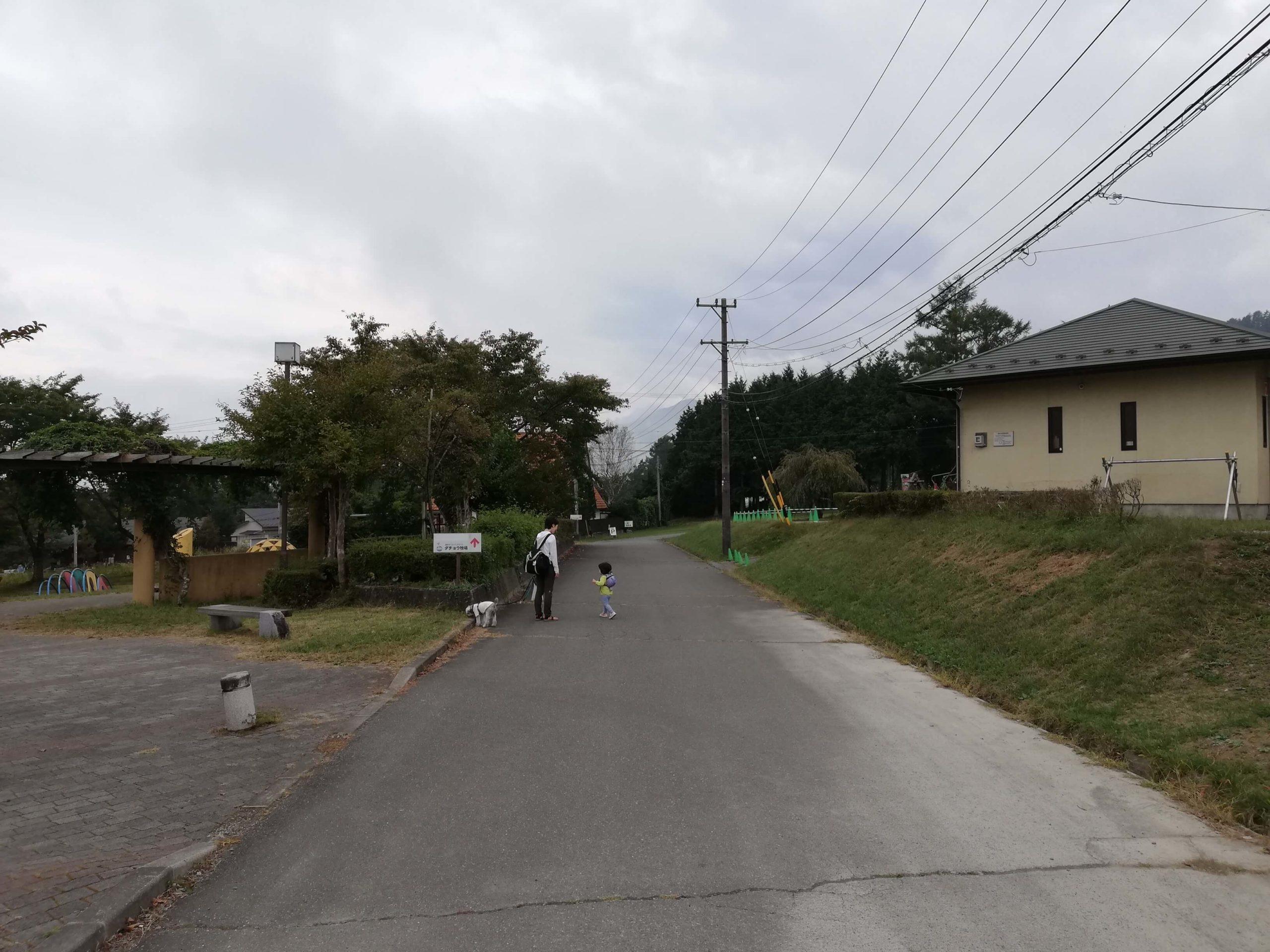 ペットとお出かけ 長野県伊那市 みはらしファーム 広くておすすめ
