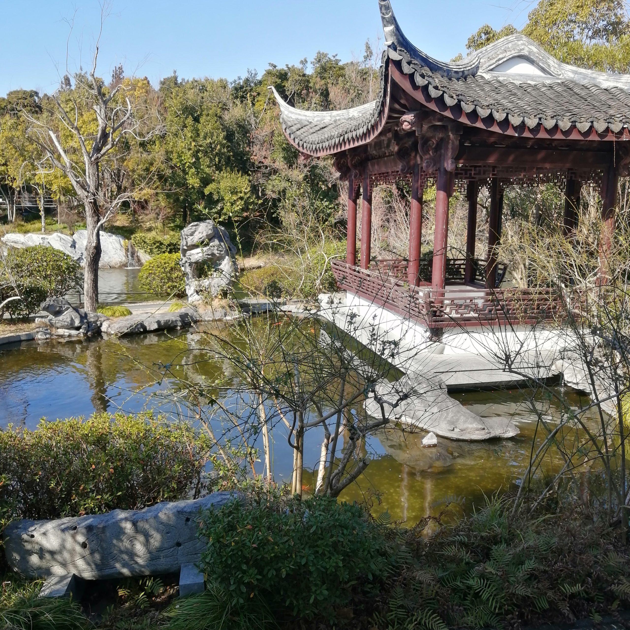 静岡県内でペットと遊ぶ 静岡県浜松市 浜名湖ガーデンパーク 国際庭園