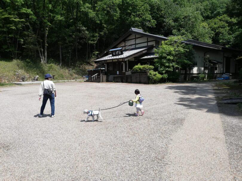 ペットとお出かけ 岐阜県美濃加茂市 ぎふ清流里山公園