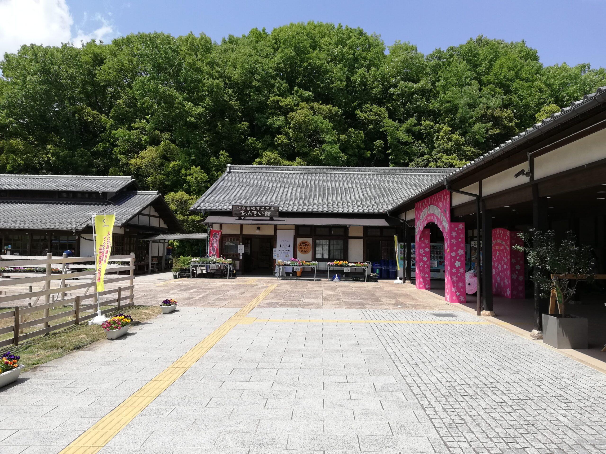 ペットとお出かけ 岐阜県美濃加茂市 ぎふ清流里山公園 レトロな空間